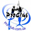 Фото архив клуба - последнее сообщение от pro-club2